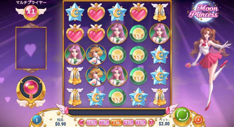 starburst netent casino slots